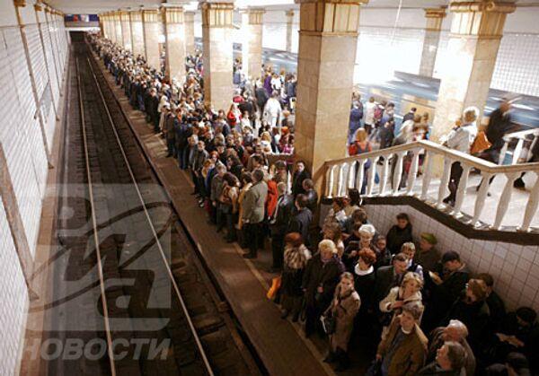 РИА Новости. Фото Сергея Пятакова