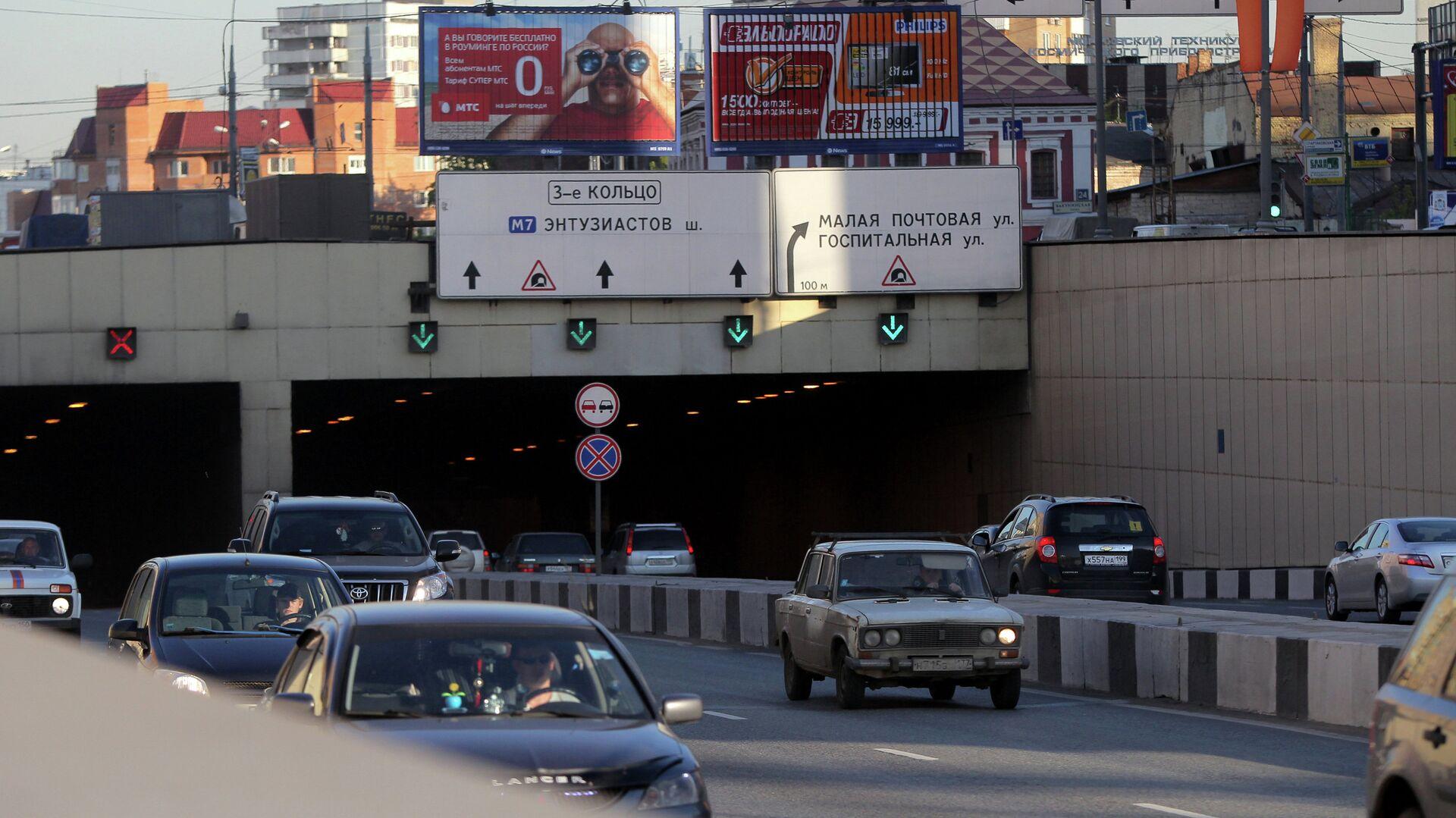 Лефортовский тоннель в Москве будет закрыт для замены асфальта - РИА Новости, 1920, 01.08.2021