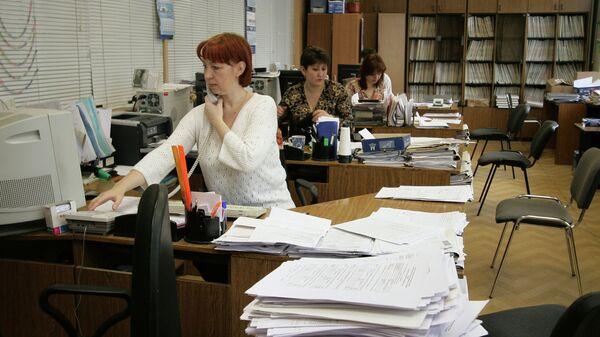 Работа в офисе. Архив