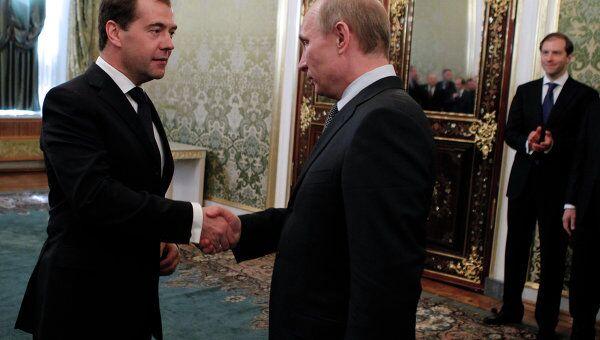 Встреча Д.Медведева с руководителями федеральных органов власти