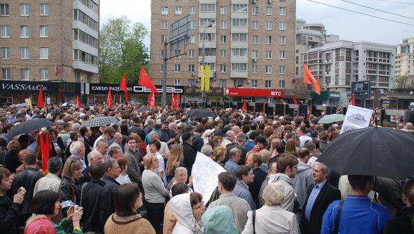 Шествие в центре Москвы. Архив