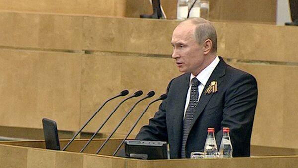 Путин попросил депутатов проголосовать за Медведева на пост премьер-министра