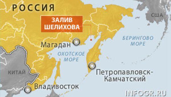 Залив Шелихова