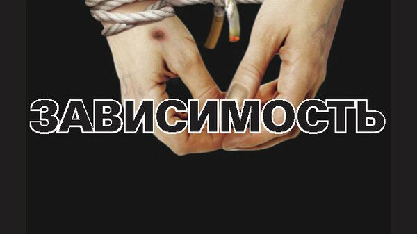 Картинка на пачке сигарет в РФ