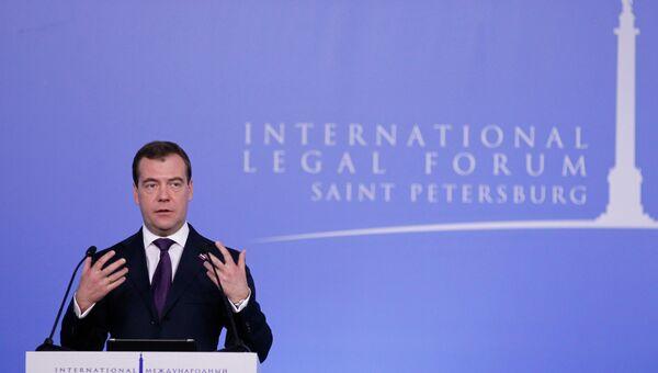 Дмитрий Медведев на Петербургском юридическом форуме, архивное фото