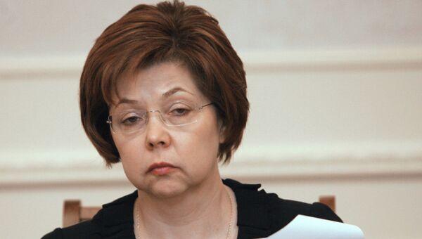 Александра Левицкая