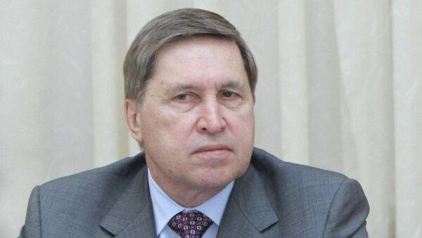 Юрий Ушаков. Архив