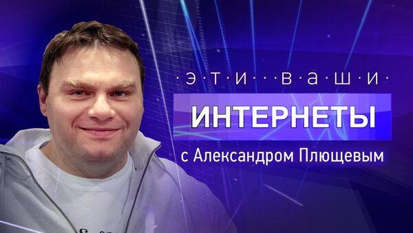Основатель @lentaruofficial Игорь Белкин о неожиданном успехе в интернете
