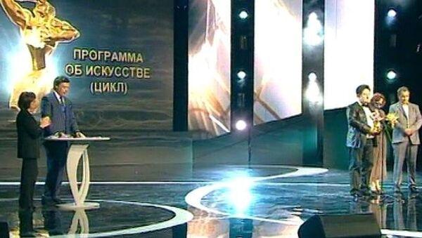 Лучших работников телевидения наградили на премии ТЭФИ-2011