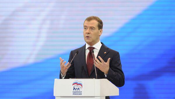 Премьер-министр РФ Дмитрий Медведев на XIII Съезде Единой России
