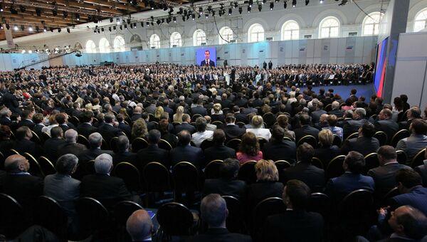 XIII съезд Единой России