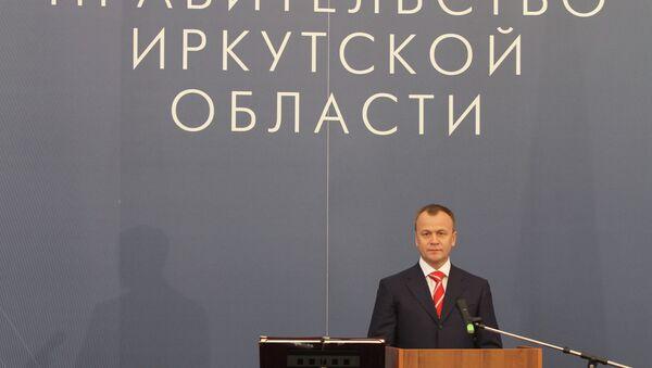 Инаугурация губернатора Иркутской области Сергея Ерощенко