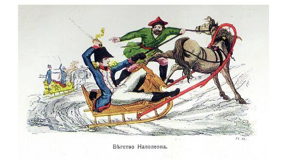 Карикатуры из книги  «Отечественная война и русское общество»