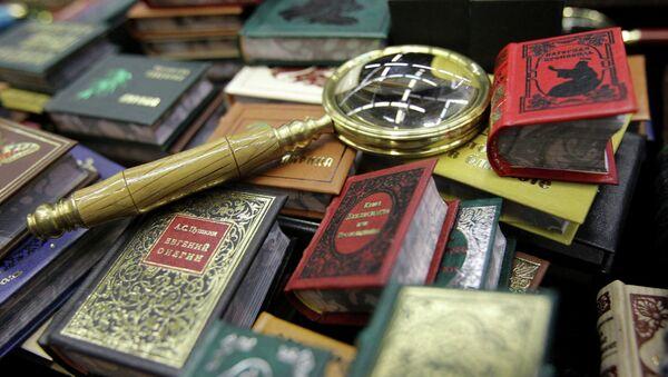 Московский Международный Открытый Книжный Фестиваль