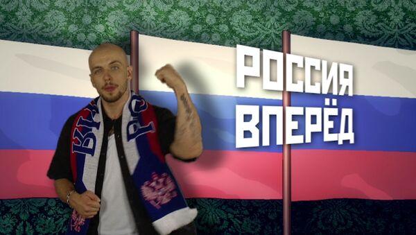 Cпецвыпуск RapInfo-EURO2012: Россия – Чехия