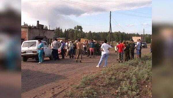 Пожар и взрывы на военном складе под Оренбургом. Кадры с места ЧП