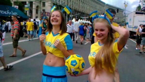 Фанзона в день киевского матча Англия-Швеция