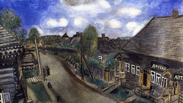 Картина М.Шагала Аптека в Витебске. Архивное фото