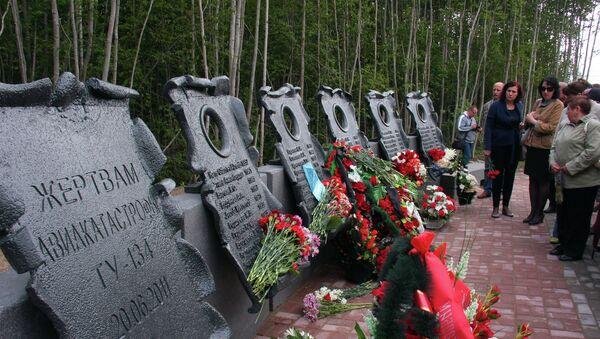 Открытие мемориала памяти жертв крушения Ту-134