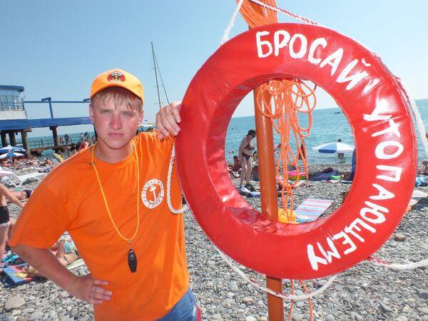 Профессия пляжного спасателя