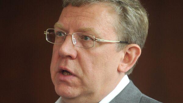 Алексей Кудрин. Архивное фото