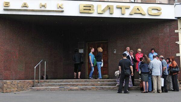 Здание ООО Витас Банк на ул. Енисейской, 22.