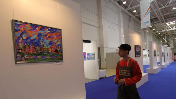 Омск выставка дети