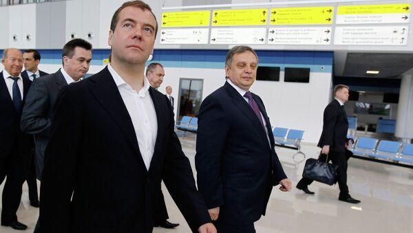 Рабочая поездка Д.Медведева в Дальневосточный федеральный округ