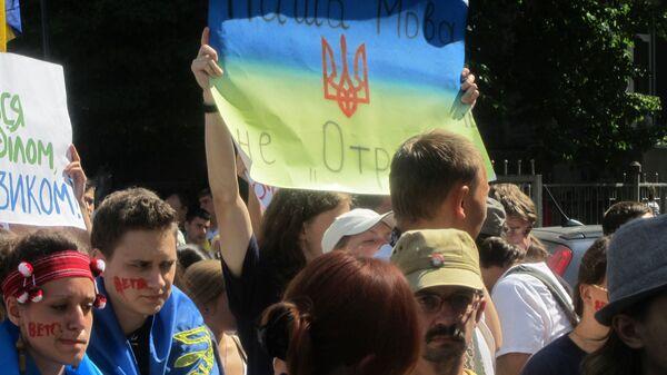 Акция противников языкового закона возле здания Администрации Президента