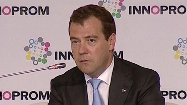 Медведев о двойственной роли таможни в российской экономике