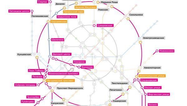 План развития московского метро до 2020 года