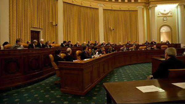 Бюджетный комитет (Ways and Means) палаты представителей конгресса США