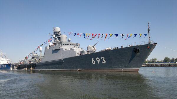 Ракетный корабль Дагестан. Архивное фото