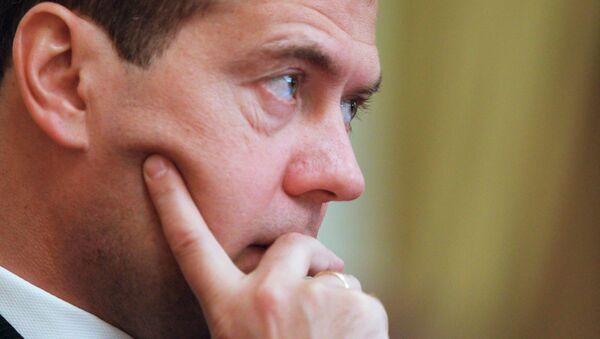 Д.Медведев. Архив