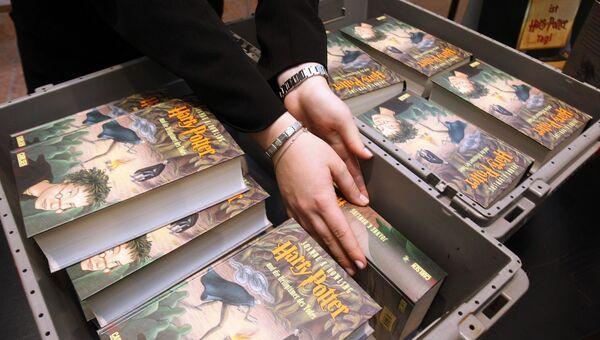 Книги про Гарри Поттера. Архивное фото