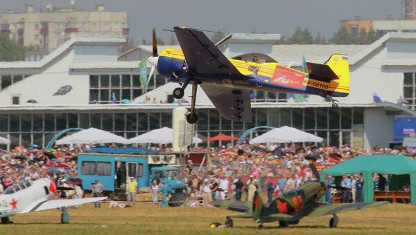 Воздушный праздник, посвященный 100-летию ВВС