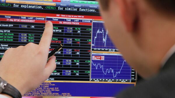 Работа на бирже. Архивное фото