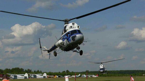 Вертолет, принадлежащий ОАО «Вертолёты России». Архив