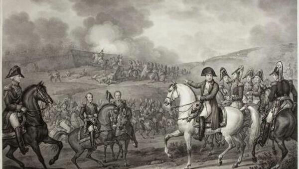 И. Леконт, Ипполит. Франция. Бородинская битва (Взятие Большого редута). 1810-е.