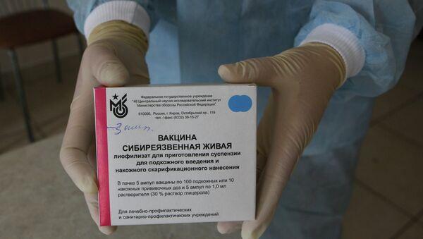 Вспышка сибирской язвы в Алтайском крае