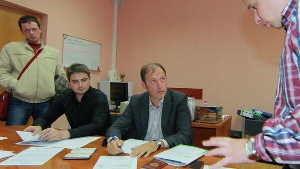 Олег Митволь подает документы на пост главы города Химки