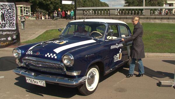 Советские автоматы и парад ретроавто: День города в парке Горького