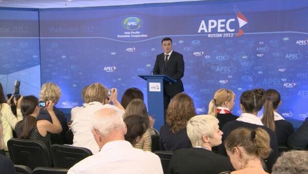 Первый день работы саммита АТЭС во Владивостоке. Кадры с открытия