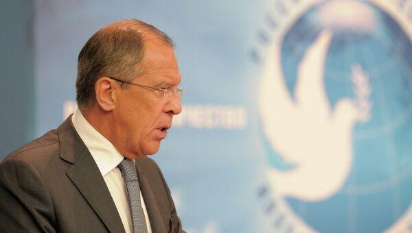 Глава МИД РФ Сергей Лавров выступает на совещании руководителей представительств и представителей Россотрудничества