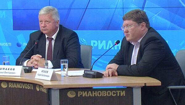 Представители Госдумы и профсоюзов раскритиковали новую концепцию ТК