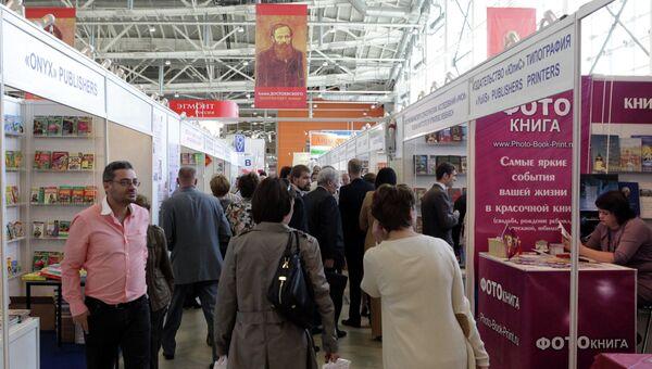 Международная книжная ярмарка 2013 русские на манхэттене