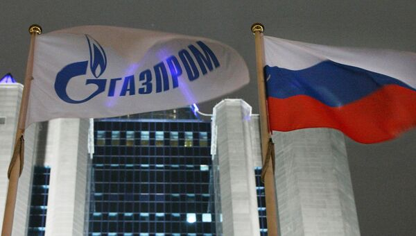Здание Газпрома. Архивное фото