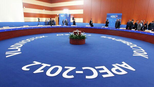 Владимир Путин прибыл во Владивосток для участия в саммите АТЭС. Архив