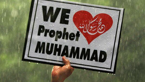 Тайские мусульмане устроили акцию протеста у посольства США
