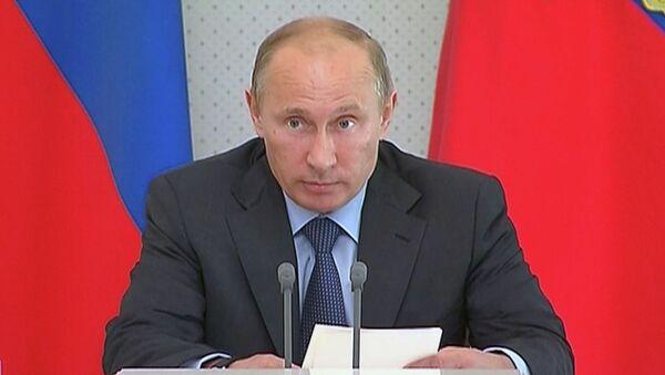 Критика Путина в адрес министров на совещании по проекту бюджета